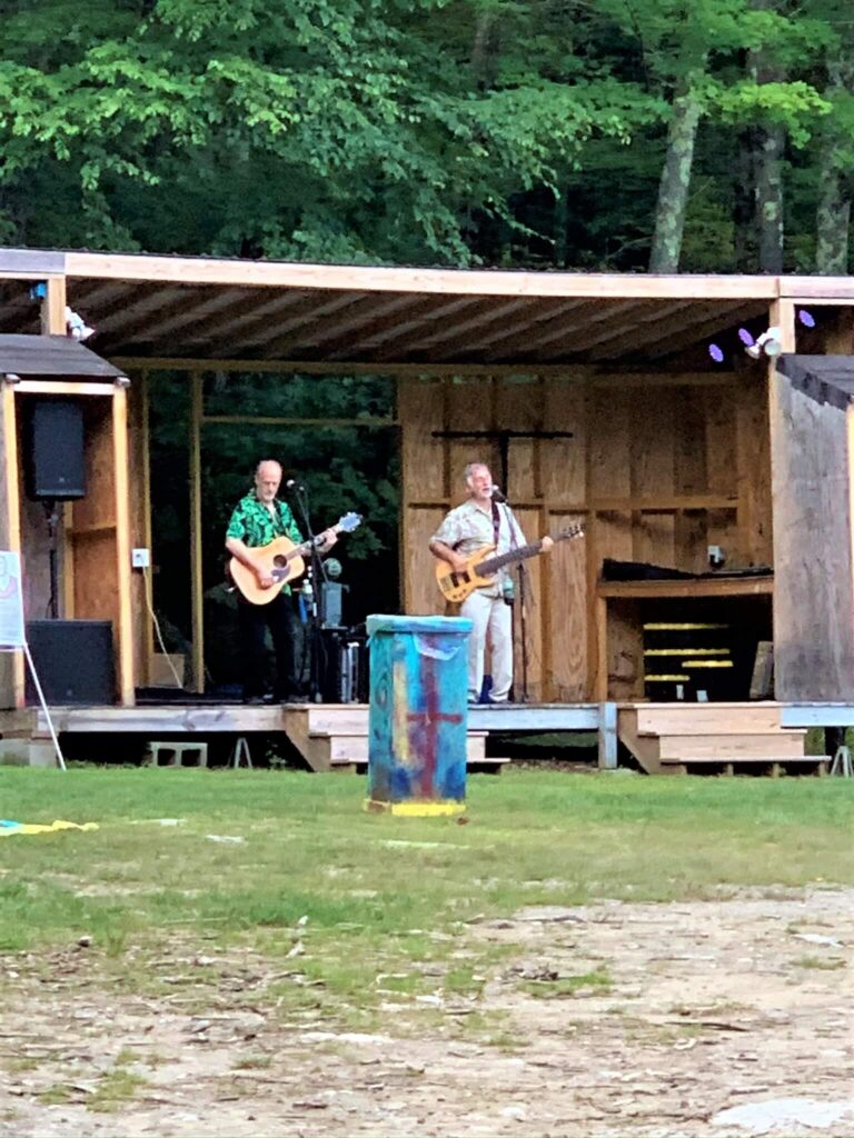 Summer Concert at Mt Greylock Campsite Park